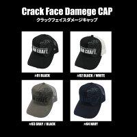 ガンクラフトクラックフェイスダメージキャップGANCRAFTCrackFaceDamegeCAP