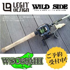 【予約受付中】 レジットデザイン ワイルドサイド WSC 69MH フロッグゲームスペシャル …