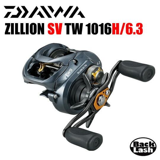 フィッシング, リール  SV TW 1016SV-H DAIWA ZILLION SV TW