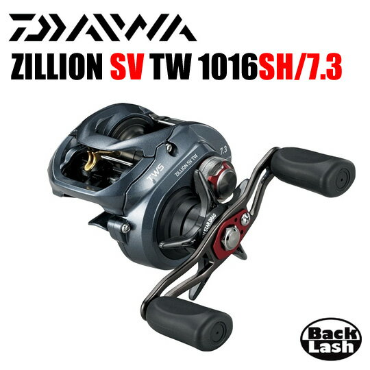 フィッシング, リール  SV TW 1016 SH DAIWA ZILLION SV TW
