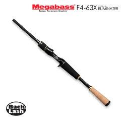 【予約受付中】 メガバス ニューデストロイヤー エリミネーター F4-63X Megabass…