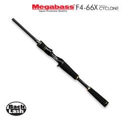 【予約受付中】 メガバス ニューデストロイヤー サイクロン F4-66X Megabass N…