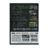 【DVD】内外出版魚旅UOTABIVol.1村上晴彦