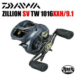 ダイワ ジリオンSV TW 1016SV-XXH DAIWA ZILLION SV TW 【送…