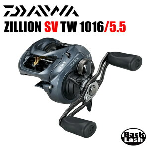 ダイワ ジリオンSV TW 1016SV DAIWA ZILLION SV TW 【送料無料】