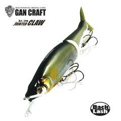 GAN CRAFT/ガンクラフト JOINTED CLAW 178/ジョインテッドクロー 178
