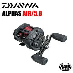 ダイワ アルファス エア 5.8 DAIWA ALPHAS AIR 【送料無料】