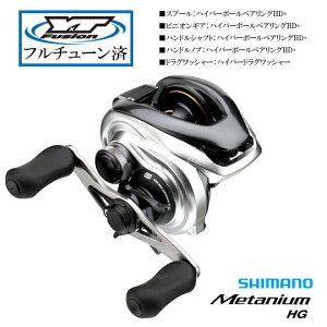 シマノ 13 メタニウム YTフュージョンフルチューニングモデル SHIMANO 13 Met…