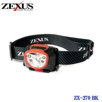 ZEXUS/ゼクサスゼクサスLEDライトZX-270