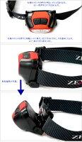 【在庫限りの特別価格】ゼクサスLEDライトZX-270ブラックZEXUS