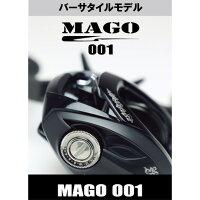 ガンクラフトマーゴ001GANCRAFTMAGO