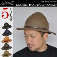 マウンテン HAT