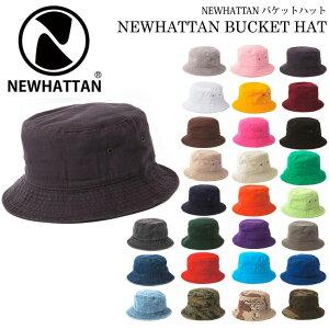 【 NEWHATTAN バケット ハット S/M L/XL 】ハット メンズ レディース ニューハッタン バケット日差し UV 休日 旅行 フェス バーベキュー BBQバケットハット 綿 bucket バケハ