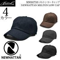 NEWHATTAN ニューハッタン メルトン ローキャップ