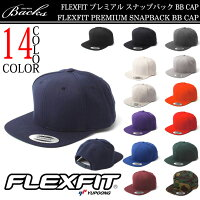 FLEX FIT BB CAP