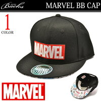 MARVEL BB CAP
