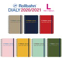 ロルバーン ダイアリー L 2020 スケジュール帳 手帳 ...