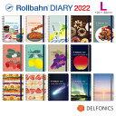 ロルバーン 2022 ダイアリー 手帳 L スケジュール帳 B6変型 2021年10月始まり 2022年12月まで デルフォニックス The Rollbahn Monthly Planner Seasonal Limited Edition from DELFONICS・・・