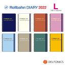 ロルバーン 2022 ダイアリー 手帳 L スケジュール帳 B6変型 2021年10月始まり 2022年12月まで デルフォニックス The Rollbahn Monthly Planner Basic Edition from DELFONICS