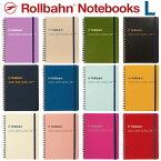 ロルバーン ノート L ポケット付メモ デルフォニックス メモ帳 The Rollbahn Grid Notebook Large from DELFONICS 【安住紳一郎アナ愛用はこのサイズ】