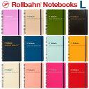 ロルバーン L ノート ポケット付メモ デルフォニックス メモ帳 The Rollbahn Grid Notebook Large from DELFONICS