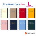 ロルバーン 2021 ダイアリー L スケジュール帳 手帳 B6変型 2020年10月始まり2021年12月まで デルフォニックス The Rollbahn Monthly Planner Basic Edition from DELFONICS・・・