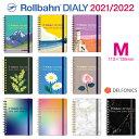 ロルバーン ダイアリー M 2021 スケジュール帳 手帳 2021年3月始まり2022年3月まで デルフォニックス The Rollbahn Monthly Planner Seasonal Limited Edition from DELFONICSの商品画像