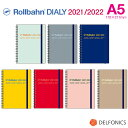 ロルバーン ダイアリー A5 手帳 スケジュール帳 2021年3月始まり2022年3月まで デルフォニックス The Rollbahn Monthly Planner Basic Edition from DELFONICSの商品画像