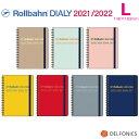 ロルバーン ダイアリー L 2021 スケジュール帳 手帳 B6 2021年3月始まり2022年3月まで デルフォニックス The Rollbahn Monthly Planner Basic Edition from DELFONICSの商品画像