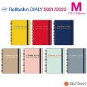 ロルバーン ダイアリー M 2021 スケジュール帳 手帳 2021年3月始まり2022年3月まで デルフォニックス The Rollbahn Monthly Planner Basic Edition from DELFONICSの商品画像