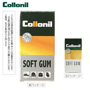 コロニル ソフトガミ おすすめ ブランド