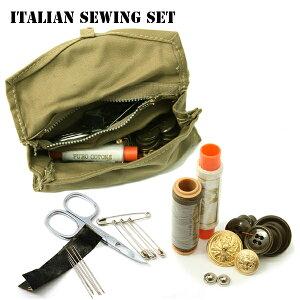 裁縫セット ソーイングセット イタリア軍 携帯 大人 ソーイングボックス ソーイングケース 裁…