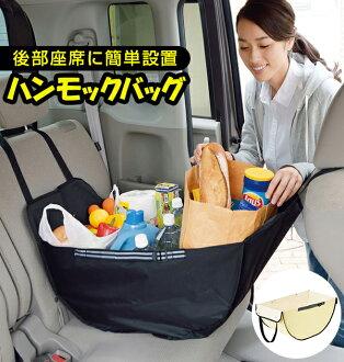 購物包吊床包環保包折疊購物購物袋吊床後部座位部分購物大容量購物袋包購物袋車內收藏貨物變形防止收藏戶外日用品6192 2435361-ut x7-吊床包