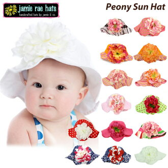 鈴聲審查由 1 點 ! 傑米 Rae 傑米帽子太陽帽子太陽帽嬰兒兒童產婦嬰兒保健服務禮品商店 / 真正交易促銷