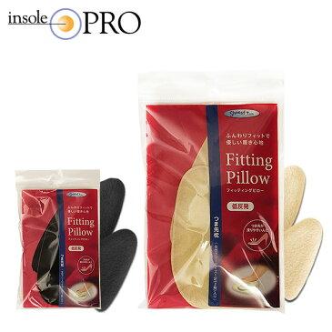 フィッティングピロー クッション 通販/正規品 murai19x26 レディース サイズ調整 中敷き ハーツ つま先 つま先枕 おすすめ 送料無料 衝撃吸収 靴のつま先部分に置くだけ 中敷 インソール