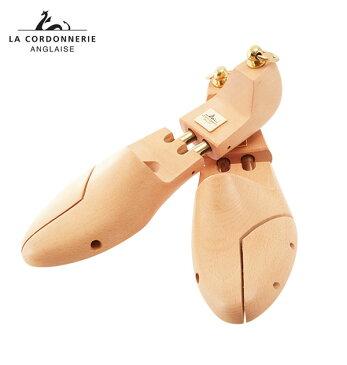 シューツリー コルドヌリ アングレーズ LA CORDONNERIE ANGLAISE 好評 革靴 シューキーパー 木製 シューケア メンズ 防カビ 防臭 抗菌 除湿 型崩れ シューパーツ シューズキーパー ブーツ