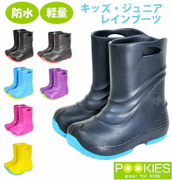 靴, ブーツ  POOKIES 14 15 16 17 18 19 20 21 22 23 EVA