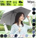 日傘 50cm W.P.C ワールドパーティ 好評 wpc レディース 折りたたみ傘 晴雨兼用 かわいい おしゃれ 遮熱 遮光 小さい 小さめ 紫外線対策 軽量 軽い 日焼け防止 コンパクト 野外 フェス スポーツ観戦 携帯 持ち運び パラソル アンブレラ umbrella 折畳み傘 折り畳み傘