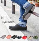 サンダル 歩きやすい 好評 おしゃれ シンプル メンズ レディース オフィス 履きやすい ぺたんこ スリッパ 外履き スリッポン つっかけ ツッカケ 室内 屋内 ベランダ バルコニー 軽量 軽い デザイン つまずきにくい 大人 かわいい CLOSED SOLE クローズドソール OPENED SOLE