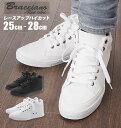 スニーカー メンズ おしゃれ 好評 30代 40代 50代 60代 オシャレ ホワイト 白 ブラック 黒 ファッション ハイカット レースアップ シューズ 靴 ミドルカット アンクルカット ストリート シンプル 25cm 25.5cm 26cm 26.5cm 27cm Bracciano ブラチャーノ PUレザー