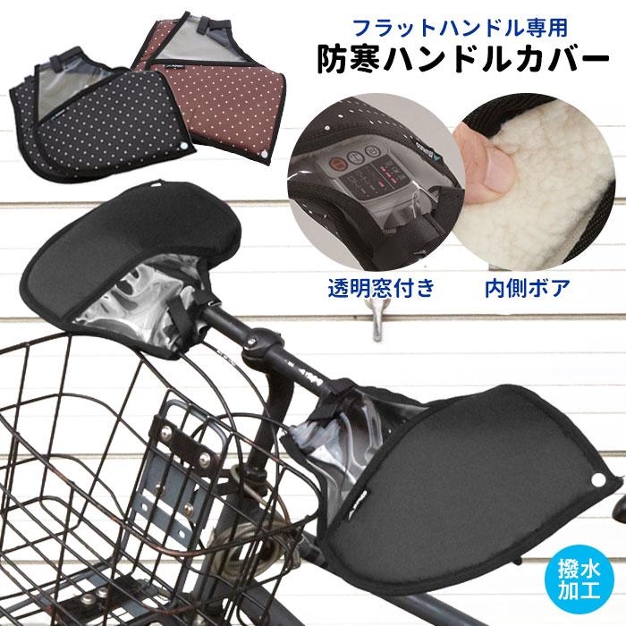 自転車用アクセサリー, サイクルカバー  T