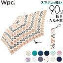 50cm 折りたたみ傘 超軽量 90g w.p.c WPC 好評 折り畳み傘 5本骨 カーボン骨 軽量 軽い スリム コンパクト レディース メンズ シンプル おしゃれ かわいい 折り畳み 折りたたみ 傘 ワールドパーティー かさ 雨具 雨傘・・・