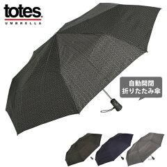 トーツ TOTES 折りたたみ傘 レインフォース 仕様 ワンタッチ 自動開閉の折り畳み傘 おりたたみ...