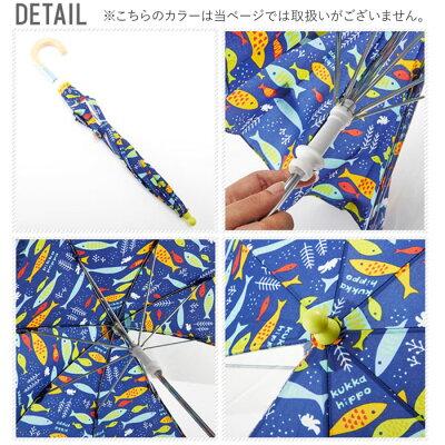 e61f838ec0810 ITEM DETAILSブランド名NOBRAND ノーブランド商品名クッカヒッポ かさ 安全手開き式商品説明雨の日が楽しくなるような、おしゃれでかわいい 子供用の傘です♪
