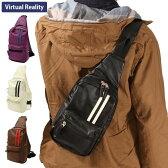 ボディバッグ メンズ ボディ レザー 定番 革 ボディバック ヴァーチャルリアリティ REALITY VIRTUAL レディース