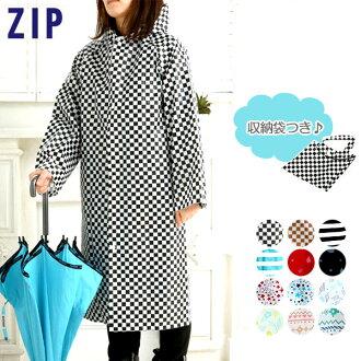 婦女的雨衣雨衣雨雨披雨衣自行車雨衣雨衣 Mac 夾克 Mac 外套雨衣 Kappa 雨衣 FES 雨衣 Mac Mac Mac Mac 車道