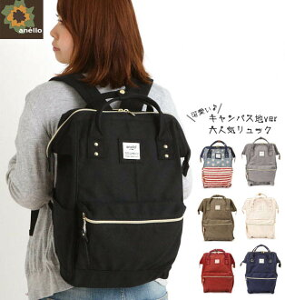 anello新款雙肩包帆布版女包用手提包帆布學生簡約背包女