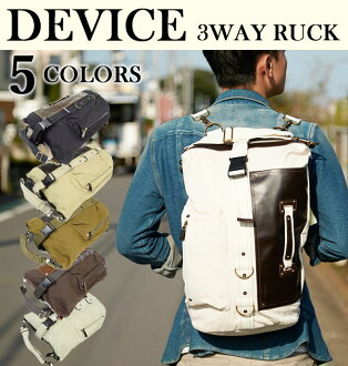 Device DEVICE 3WAY bag (backpack) review by! are buying more deals! Backpack-japonais boobs go ruck daypack daypack backpack BACKPACK outdoors and day trips! Genuine is a cheap bargain mens men's women's Dancewear