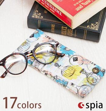 メガネケース かわいい メガネケース spia 小物入れ ペンケース 定番 スリム かわいい グラスケース めがねケース おしゃれ スピア スピーア