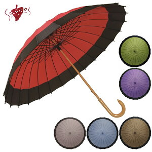 和傘 赤 JK-00-270410 男女兼用 定番 カサ かさ 和柄 傘
